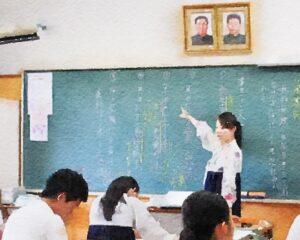 """【最高裁】朝鮮学校の授業料""""実質無償化"""" 元生徒側の敗訴確定"""